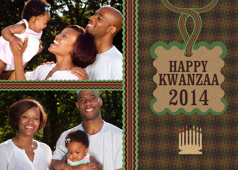 Personalized Holiday Cards, Kwanzaa Double Twist Design