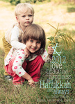 Sweet 'n Simple Hanukkah -  Hanukkah Greeting Cards