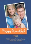 Orange Hanukkah Glow -  Hanukkah Greeting Cards
