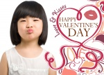 Pucker Up! - Valentine Cards