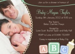 Baby's Bottles 'n Blocks -  Arrival Shower Invitations