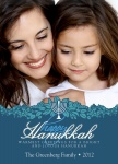 Blue Hanukkah Bouquet - Hanukkah Cards