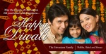 Shubh Diwali -  Diwali Greeting Cards