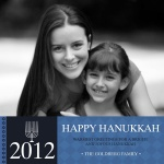 Diamond Blue - Hanukkah Cards