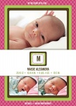 Sweet Rose Valley -  Baby Girl Birth Announcements