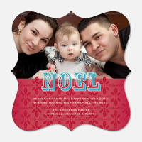 Baby Holiday Cards - First Noel
