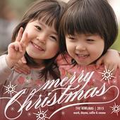 Sweet 'n Merry