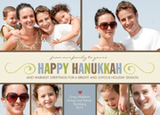 Sweet Hanukkah Season - Hanukkah photo cards