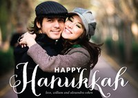 Sweetly Hanukkah