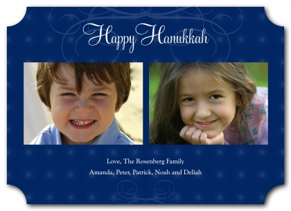 Personalized Holiday Cards, Hanukkah Star Field Design