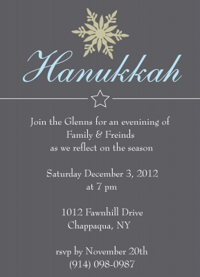 Holiday Party Invitations, Hanukkah Nights Design